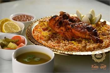 Bait Al Zain Mandi Restaurant