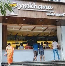 Gymkhana Wine Mart