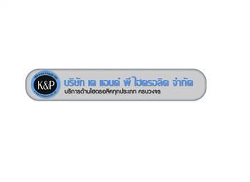 K&P Hydraulic Company Limited