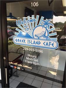 Greek Island Cafe